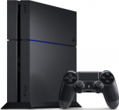PlayStation 4 Ultimate Player Edition 1TB
