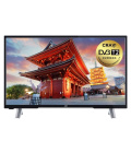 Smart LED Full HD televize JVC LT-43VF53A